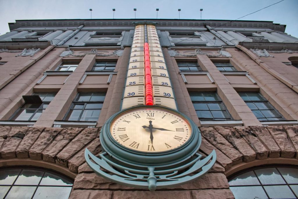 things to do in Kharkiv thermometer
