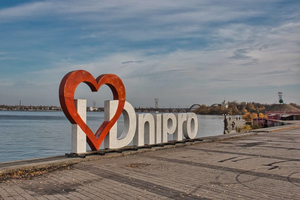 Dnipro sightseeing waterfront