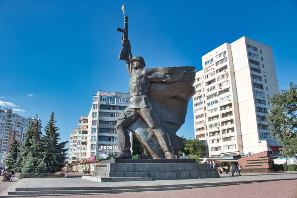 Soviet Kharkiv Monument to the Liberators of Kharkiv