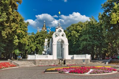 Things to do in Kharkiv